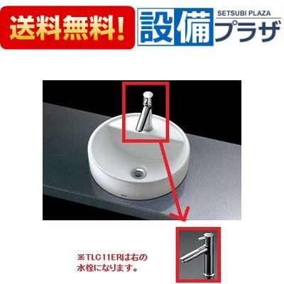 【全品送料無料!】★[L652D-TLC11ER-RE01M-M281-T22BS]■TOTO ベッセル形手洗器セット 床排水 立水栓(電気温水器付)