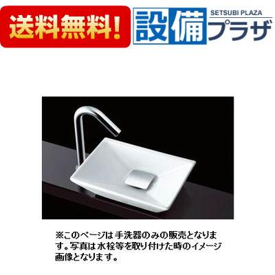 【全品送料無料!】★[L711]TOTO ベッセル式角形手洗器(小形) 洗面器のみ
