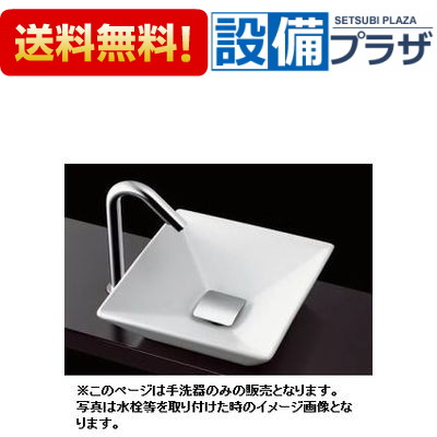【全品送料無料!】★[L712]TOTO ベッセル式角形手洗器(大形)手洗器のみ