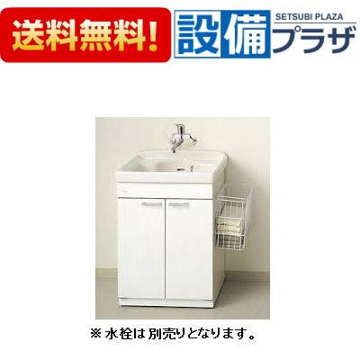 【全品送料無料!】▲[LAA604SA]TOTO 洗濯流しユニット