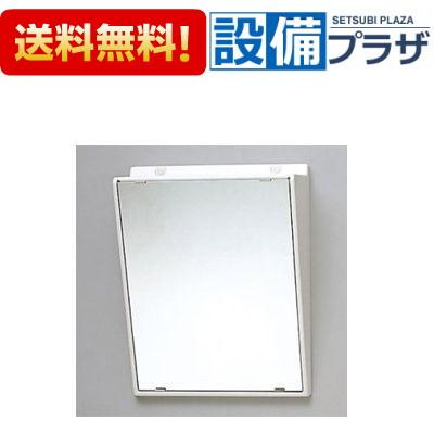 【全品送料無料!】▼[LM531]TOTO 照明付傾斜鏡 ※受注生産約2週間