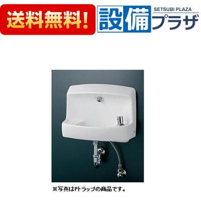 【全品送料無料!】□[LSL870ASR]TOTO コンパクト手洗器 手洗器・ハンドル式単水栓セット Sトラップ(旧品番:LSL870AS)