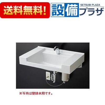 【全品送料無料!】★[MVRS45S-TENA40A-TH752-3]TOTO カウンター一体形洗面器(樹脂製)セット 床排水 自動水栓(単水栓)