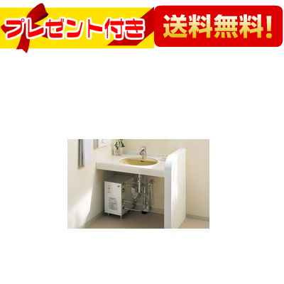 【全品送料無料!】【プレゼント付き】[RES12ASCK1]TOTO 小型電気温水器 湯ぽっとセット 戸建て住宅用 貯湯量約12L(旧品番:RES12SXNK1F)