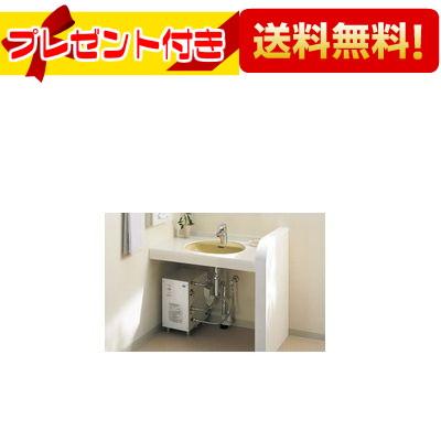 【全品送料無料!】【プレゼント付き】[RES12ASCS1]TOTO 小型電気温水器 湯ぽっとセット 集合住宅用 貯湯量約12L(旧品番:RES12SXNS1F)