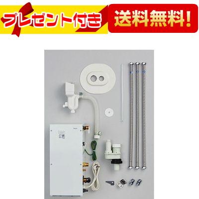 【全品送料無料!】【プレゼント付き】[RESK12A2]TOTO 小型電気温水器 湯ぽっとキット 貯湯量約12L(旧品番:RE12SKN)