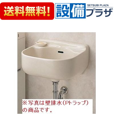 【全品送料無料!】▲[SK500-TL220D-T6SMR]TOTO マルチシンク(小形)セット 水栓なし 床排水