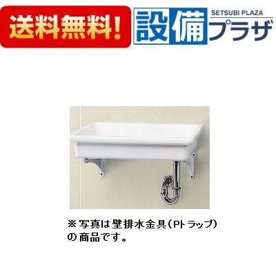 【全品送料無料!】▲[SK6-T8WF380R-TK18S-T9R]TOTO 陶器製流し(中形)セット 床排水 水栓なし