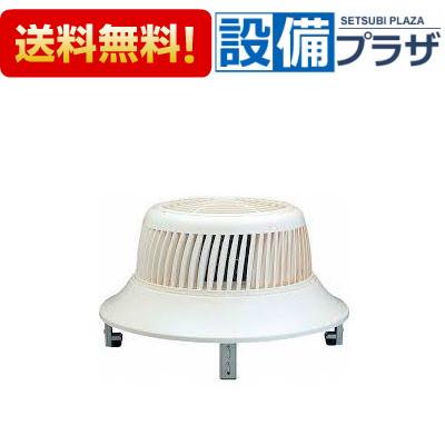 【全品送料無料!】∞[TAM-150F]◎高須産業 360度回転送風かくはん装置 (据置タイプ)