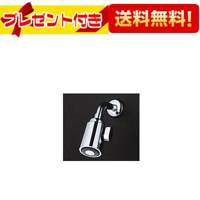 【全品送料無料!】【プレゼント付き】□[TB18DR]▽TOTO ホテル・パブリック用水栓 シャワーヘッド 固定シャワー 散水状態方向調節可能 (旧型番:TB18D) ※納期約2週間