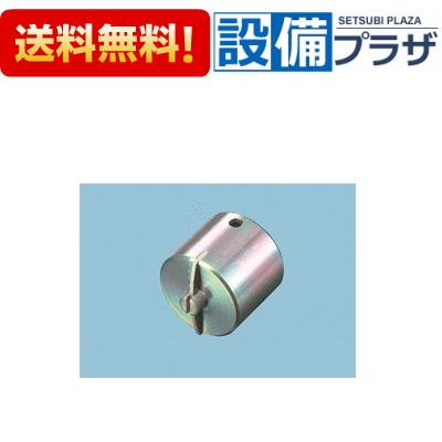 【全品送料無料!】□[TZ115-9]TOTO ピストンバルブ押さえふた開閉工具