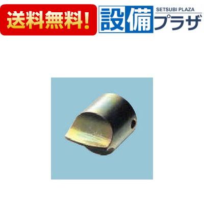 【全品送料無料!】□[TZ115R]TOTO ふさぎふた用締付工具
