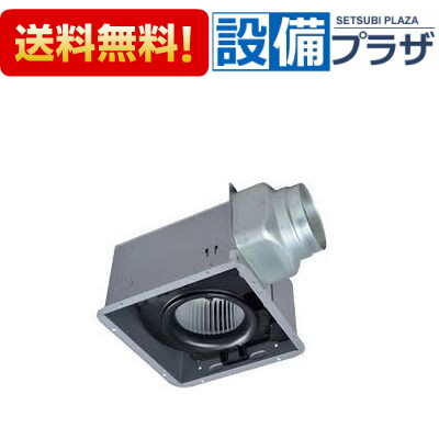 【全品送料無料!】[VD-20ZLXP10-IN]三菱電機 ダクト用換気扇 天井埋込形 グリル別売タイプ 24時間換気機能付 大風量タイプ(旧品番:VD-20ZLXP9-IN)