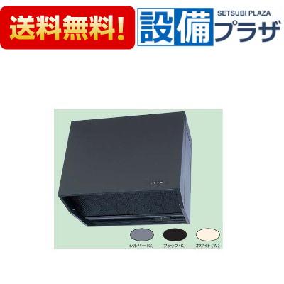 【全品送料無料!】∞[WAP-91A]◎高須産業 幕板式フード 幅900mm プロペラファン 排気 強弱仕様 電動シャッター式