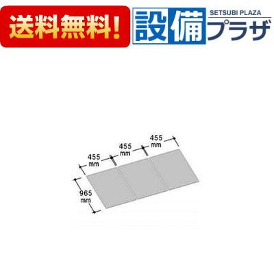 【全品送料無料!】[YFK-1410C(3)]◎INAX/LIXIL 風呂フタ(3枚1組)