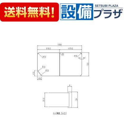 【全品送料無料!】[YFK-1475B(3)-D]◎INAX/LIXIL 組フタ・保温風呂フタ(2枚1組)