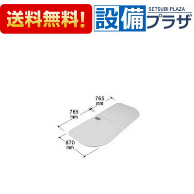 【全品送料無料!】▲[YFK-1594B-K]◎INAX/LIXIL 風呂フタ(2枚1組)