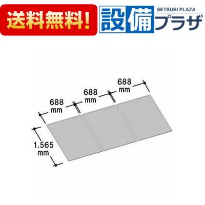 【全品送料無料!】▲[YFK-2116C(3)]◎INAX/LIXIL 風呂フタ(3枚1組)
