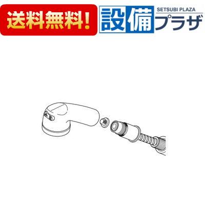 【全品送料無料!】★[Z594FG]KVK 水栓金具 シャワーセット グレー ケーブイケー