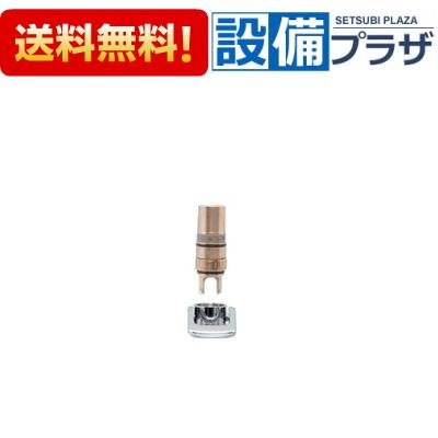 【全品送料無料!】∞[A-2003]INAX/LIXIL ハンドル、カートリッジセット