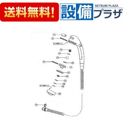 【全品送料無料!】[A-2069]INAX/LIXIL 一時止水付シャワーセット