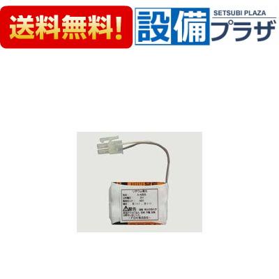 まとめ買いでお得なクーポン配布中 卓抜 取付工事見積無料 全品送料無料 好評 即納 《4》INAX A-4305 リチウム電池 LIXIL