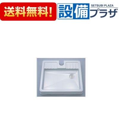 【全品送料無料!】∞[A-5338]INAX/LIXIL ペット用水栓柱用 専用防水パン