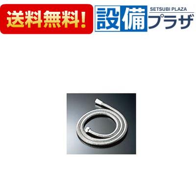 【全品送料無料!】∞[A-722]INAX/LIXIL シャワーホース メタルホース 1.5m