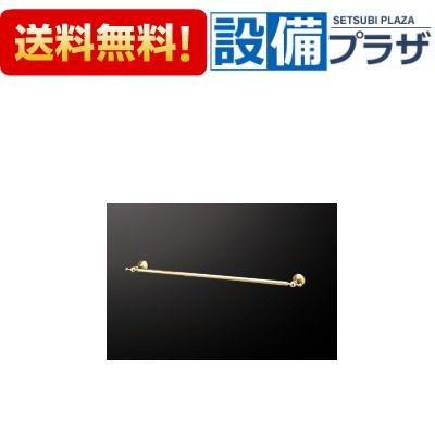 【全品送料無料!】∞[AC-CF-12412VP/PVD]◎INAX/LIXIL Simply Brass シンプリーブラス・シリーズ タオル掛 PVDブラス