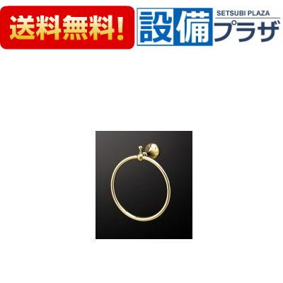 【全品送料無料!】∞[AC-CF-12490VP/PVD]◎INAX/LIXIL Simply Brass シンプリーブラス・シリーズ タオルリング PVDブラス