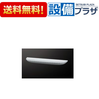 【全品送料無料!】∞[AC-NB-5100/D1]◎INAX/LIXIL Bon-China ボーンチャイナ・シリーズ  化粧棚 ホワイト