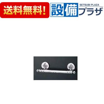 【全品送料無料!】∞[AC-PM-161030/PC]◎INAX/LIXIL Dina ディナ・シリーズ タオル掛 300mm