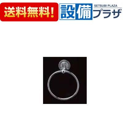 【全品送料無料!】[AC-PM-162055/PC]◎INAX/LIXIL Dina ディナ・シリーズ タオルリング