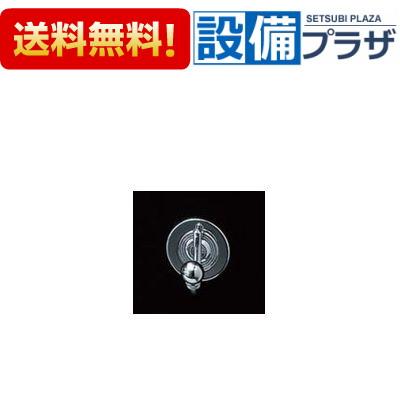 【全品送料無料!】∞[AC-PM-163001/PC]◎INAX/LIXIL Dina ディナ・シリーズ ローブフック