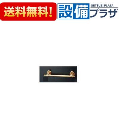 【全品送料無料!】∞[AC-PM-261040/PG]◎INAX/LIXIL Windsor ウィンザー・シリーズ タオル掛 400mm ポリッシュゴールド