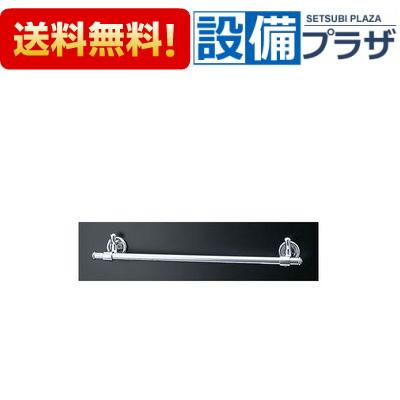 【全品送料無料!】∞[AC-PM-261060/PC]◎INAX/LIXIL Windsor ウィンザー・シリーズ タオル掛 600mm ポリッシュクロム