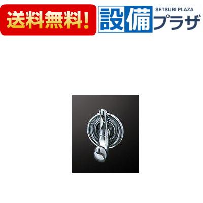 【全品送料無料!】∞[AC-PM-263001/PC]◎INAX/LIXIL Windsor ウィンザー・シリーズ ローブフック ポリッシュクロム
