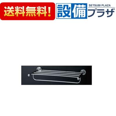 【全品送料無料!】∞[AC-PM-265110/PC]◎INAX/LIXIL Windsor ウィンザー・シリーズ タオル棚 ポリッシュクロム