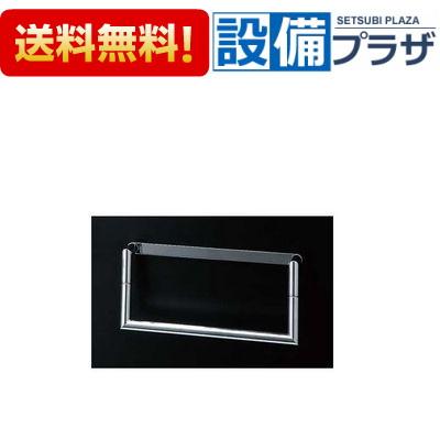 【全品送料無料!】∞[AC-PM-472055/PC]◎INAX/LIXIL Micra マイクラ・シリーズ タオルリング