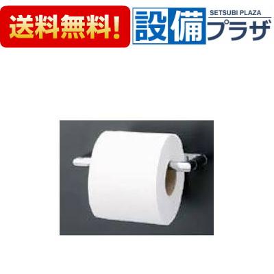 【全品送料無料!】∞[AC-PM-474002/PC]◎INAX/LIXIL Micra マイクラ・シリーズ 紙巻器