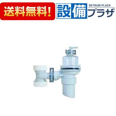 【全品送料無料!】∞[BCH-1K]◎イトミック 膨張水排出装置 洗面器(洗浄管) 32mm S/Pトラップ用