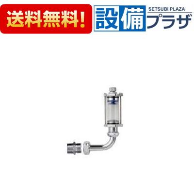 【全品送料無料!】∞[BCH-3M]◎イトミック 膨張水排出装置 流し(鋼管3/4B)用