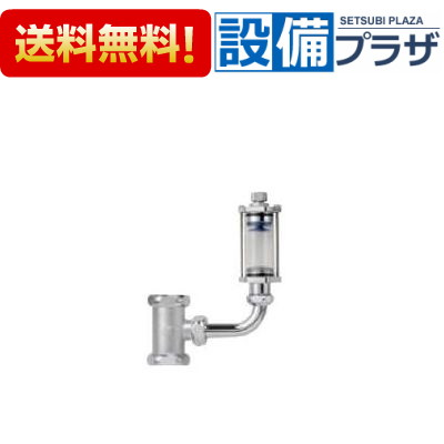 【全品送料無料!】∞[BCH-4M]◎イトミック 膨張水排出装置 洗面器(32A洗浄管) S/Pトラップ兼用