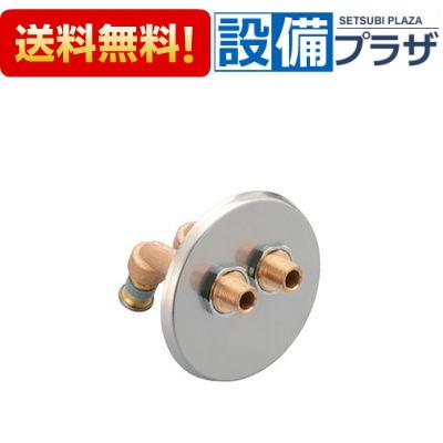 【全品送料無料!】★[GDGK-16R3]KVK 外壁取出金具 適合樹脂管:16 給湯器接続用