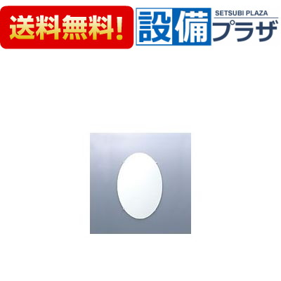 【全品送料無料!】∞[KF-5070AC]■INAX/LIXIL 化粧鏡(防錆) だ円形