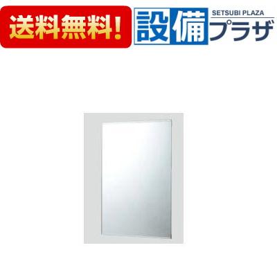 【全品送料無料!】▲[KF-D7565AG]INAX/LIXIL 化粧鏡(防錆)
