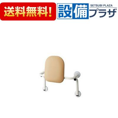 【全品送料無料!】[KFC-271T1U2]INAX/LIXIL 背もたれ(タンク用)