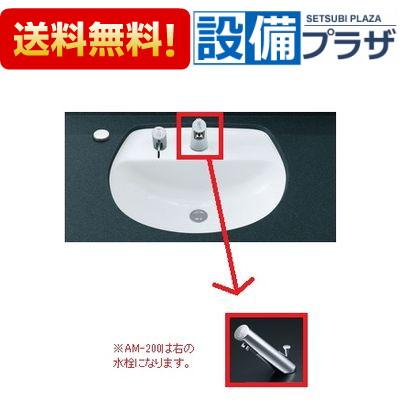 【全品送料無料!】▲[L-2094CL-AM-200-LF-281PALU-LF-625K-KS-921MCDA]INAX/LIXIL はめ込みだ円形洗面器セット 壁排水 自動水栓