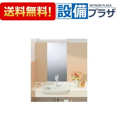 【全品送料無料!】▲[L-2149APR-AM-211TCV1-LF-97PA-KF-4510A-AY-1(1P)×4]INAX/LIXIL はめこみ角形洗面器セット 壁排水