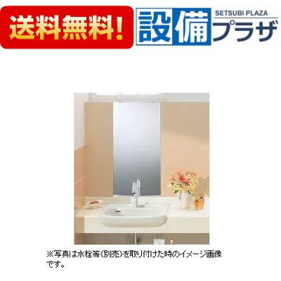 【全品送料無料!】▲[L-2149APR]■INAX/LIXIL はめこみ角形洗面器